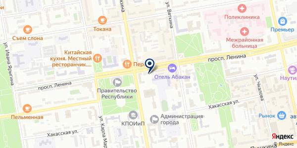 Sushi & Fries на карте Абакане