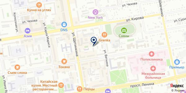 Визит-Сервис на карте Абакане