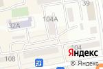 Схема проезда до компании Визит-Сервис в Абакане