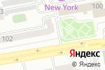 Схема проезда до компании iService в Абакане