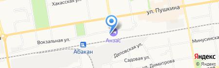 Абаканская транспортная прокуратура на карте Абакана