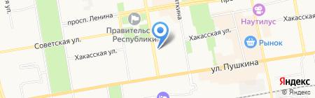 Управление ФСБ России по Республике Хакасия на карте Абакана