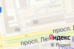 Схема проезда до компании Красный куб в Абакане