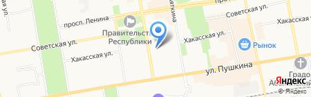 Отдел аренды муниципального имущества на карте Абакана