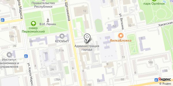 Банкомат, Хакасский муниципальный банк. Схема проезда в Абакане
