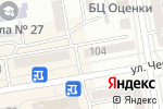 Схема проезда до компании Отдел Управления Федеральной миграционной службы России по Республике Хакасия в г. Абакане в Абакане