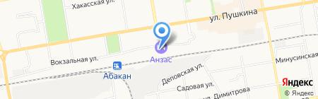 РосИнкас на карте Абакана