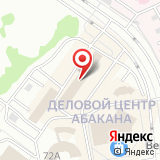 Следственное Управление Следственного комитета России по Республике Хакасия