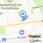 Межрегиональная распределительная сетевая компания Сибири на карте Абакана