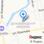 КонсультантПлюс на карте Абакана