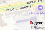 Схема проезда до компании Кузов в Абакане