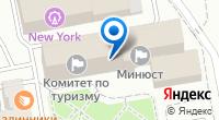 Компания СибАГС на карте