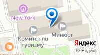Компания Центр удаленного доступа к электронным информационным и образовательным ресурсам Сибирского института управления на карте