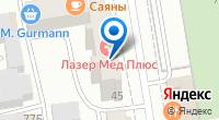 Компания Kantalino на карте