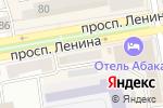 Схема проезда до компании ВСК-ТОЛЬКО ПРОДУКТЫ в Абакане