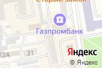 Схема проезда до компании Юлия в Абакане