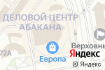 Схема проезда до компании MalinaPhone в Абакане