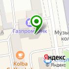 Местоположение компании Дом Русских Сувениров ЭТНОСИБИРЬ