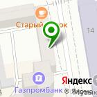 Местоположение компании Лига роботов