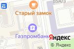 Схема проезда до компании Нотариус Соловьева Н.П. в Абакане