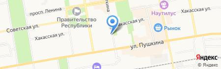 Союз художников России на карте Абакана