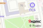 Схема проезда до компании Центр культуры и народного творчества им. С.П. Кадышева в Абакане