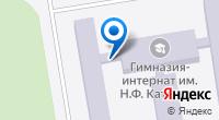 Компания КемТИПП на карте