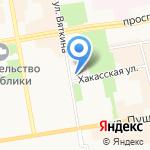 Испытательная пожарная лаборатория по Республике Хакасия на карте Абакана