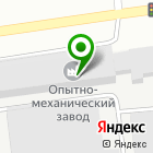 Местоположение компании Мягкий знак