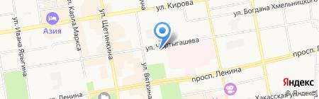 Национальная библиотека им. Н.Г. Доможакова на карте Абакана