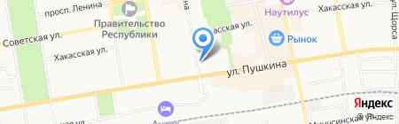 РАДАМАМА на карте Абакана