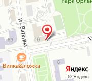 Судебно-экспертное учреждение ФПС Испытательнаяпожарная лаборатория по Республике Хакасия ФГБУ