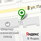 Местоположение компании СаянМонтажПроект Строй