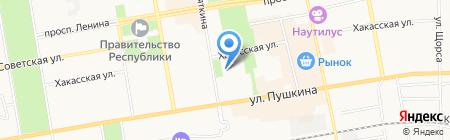 Центр детского творчества г. Абакана на карте Абакана