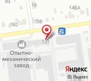 Абакан Склад Чехлов