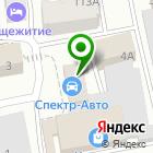 Местоположение компании МЯКИШ