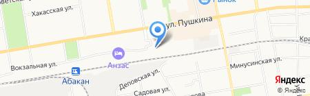 Магазин домашней одежды на карте Абакана