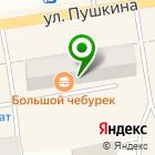 Местоположение компании РостКОМ