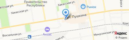 ПоТолковая Компания на карте Абакана