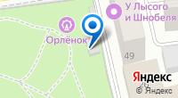 Компания Орлёнок на карте