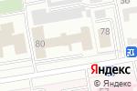 Схема проезда до компании Прокуратура Республики Хакасия в Абакане