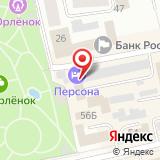 Адвокатский кабинет Богуш Д.С.