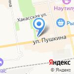 Пушкинский на карте Абакана