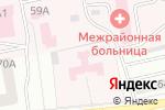 Схема проезда до компании Центр гигиены и эпидемиологии Республики Хакасия в Абакане