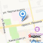 Центр гигиены и эпидемиологии Республики Хакасия на карте Абакана
