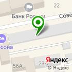 Местоположение компании Смарт-стул.рф