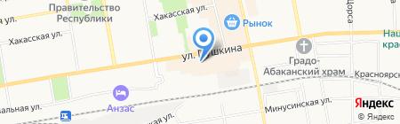 Хакасский институт развития образования и повышения квалификации на карте Абакана