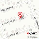 Управление Пенсионного фонда РФ в г. Минусинске и Минусинском районе