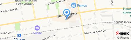 Сауна на карте Абакана