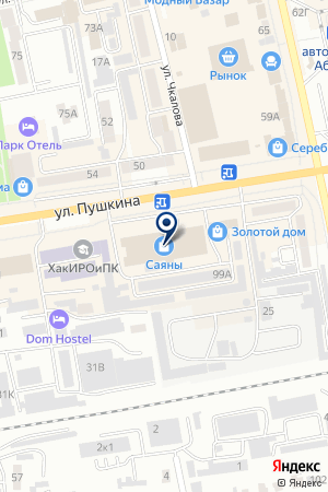 Podium на карте Абакана